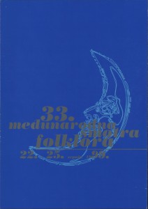 33. Međunarodna smotra folklora = 33rd International Folklore Festival