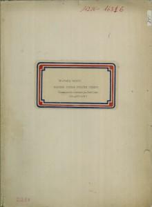 Narodne pjesme iz Požeške doline (Šumanovci, Grabarje, Zarilac), 1957., sv. I. - note, sv. II. - tekst
