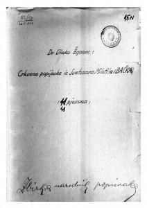 Crkvene popijevke iz Svetozara Miletića ( Bačka ), 1935.