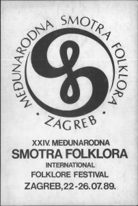 XXIV. Međunarodna smotra folklora