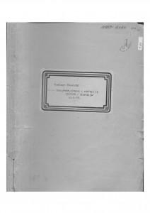 Hrvatske narodne popijevke, plesovi i običaji iz Štivice (Slavonija), sv. I. - IV., (ONŽO SZ 71 a, b, c), 1947- 1952.