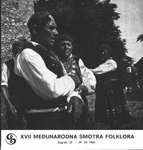 XVII. Međunarodna smotra folklora : Zagreb, 25 - 29. VII 1982.