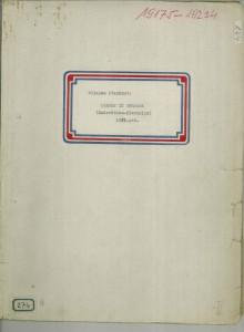 Pjesme iz Gorjana (Đakovština, Slavonija), 1957., sv. I. - note; sv. II. - tekst