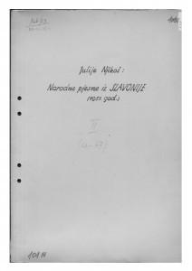 Narodne pjesme iz Slavonije, 1938- 1948.