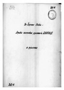 Srpske narodne pjesme iz Slavonije (Smotra Seljačke sloge 1950. u Ludbregu).