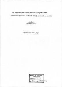30. Međunarodna smotra folklora