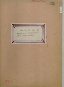 Narodne popijevke iz Prekopakre (kotar Pakrac), 1951.