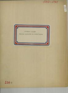 Narodne popijevke sa otoka Šipana, 1956.
