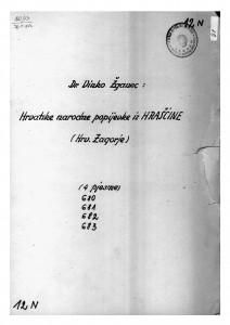 Hrvatske narodne popijevke iz Hraščine (Smotra kulturno umjetničkih društava 1949. u Zlataru).