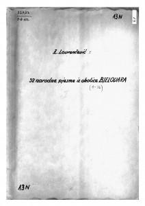 Narodne pjesme iz okolice Bjelovara, sv. I., 1948, 1951, 1952.