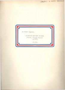 Istarske narodne pjesme; Brest, sv. VII., 1960.