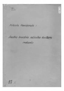 Smotra hrvatske seljačke kulture, 1938- 1940. Rukopis.