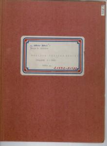 Folklor Požeške doline, 1969.: Transkribirane melodije - note, sv. I.