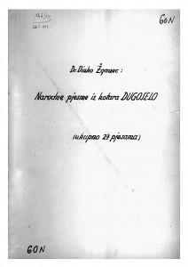 Narodne pjesme iz kotara Dugo Selo (Smotra Seljačke sloge u Posavskim Bregima 1947. i u Lupoglavu 1949.)