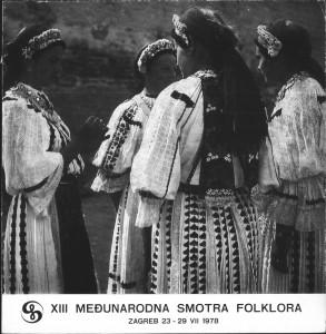 XIII. Međunarodna smotra folklora
