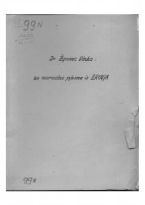 Narodne pjesme iz Zrinja (kotar Kostajnica), 1950.7