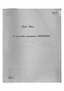 Makedonske narodne pjesme, sv. II., 1933- 1950.