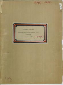 Narodne popijevke iz sela donje Posavine,1957., sv. I. i II. - note; sv. III. - tekst