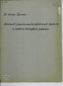 Elementi jugoslavenskih folklornih ljestvica u srpskom liturgijskom pojanju, 1955.