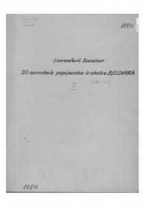 Narodne popijevke iz okolice Bjelovara, sv. V., 1951
