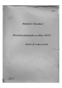 Narodne popijevke s otoka Krka, sv. 3, (ONŽO NZ 73 c), 1946- 1953.