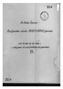 Hrvatske pučke popijevke iz Međimurja, sv. VIII., 1947- 1950.