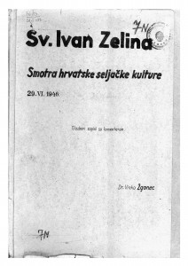 Smotra hrvatske seljačke kulture iz Sv. Ivana Zeline, 1946.