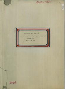 Popijevke bačkih Šokaca (Hrvata); sv. I., 1947- 1950, 1952, (ONŽO NZ 70a-i).