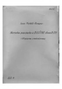 Narodne popijevke iz Bujštine (Zona B-STT), 1952.