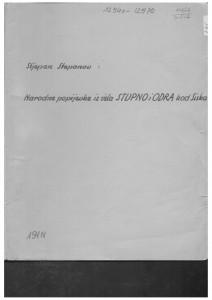 Narodne popijevke iz sela Stupno i Odra kod Siska, 1955.