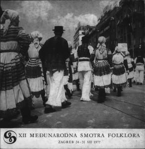 XII. Međunarodna smotra folklora