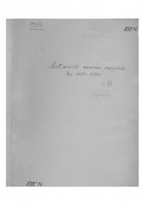 Hrvatske pučke popijevke iz Međimurja, sv. XIV, 1951.