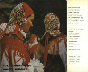 VII. Međunarodna smotra folklora