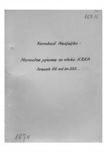 Narodne popijevke s otoka Krka, sv. VII., (ONŽO NZ 73 g), 1946- 1953.