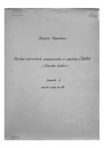 Zbirka narodnih popijevaka iz okolice Čabra (Gorski kotar), (ONŽO NZ 16), 1950, 1952.