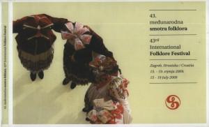 43. Međunarodna smotra folkora = 43rd International folklore festival