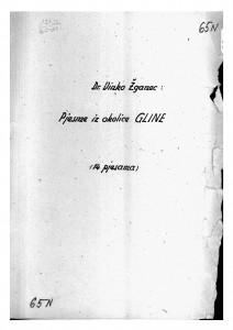 Pjesme iz okolice Gline (Smotra Seljačke sloge 1947. u Glini), 1947.