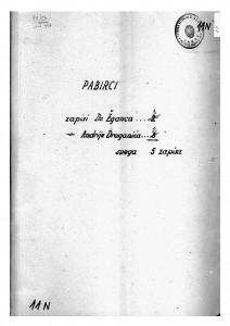 Pabirci. 3 pjesme iz okolice Zagreba (Žganec); 2 zapisa Draganić Andrije iz okolice Petrinje.