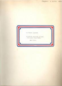 Istarske narodne pjesme; Boljun, sv. VIII., 1960.