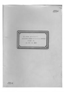 Popijevke bačkih Šokaca (Hrvata), sv. IV., 1951, 1952, (ONŽO NZ 70 a-i).