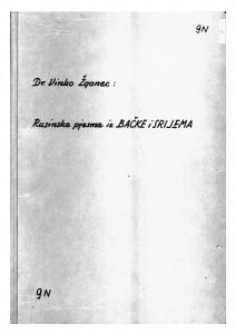 Rusinske pjesme iz Bačke i Srijema, 1945.