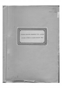 Narodne pjesme iz raznih krajeva FNRJ, 1955.