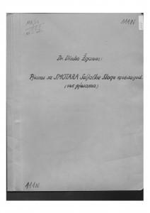 Pjesme sa smotre Seljačke sloge 1946-50.