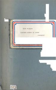 Narodne pjesme iz Istre, sv. I-II, 1904. Originalni rukopis i prijepis.