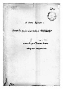 Hrvatske pučke popijevke iz Međimurja, sv. IX., 1923- 1944.