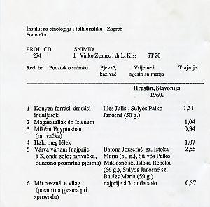 Mađarske narodne pjesme u Hrastinu (Slavonija), 1957.