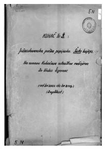 Južnoslovenske pučke popijevke; Šesta knjiga (1. dio); Na osnovu Kuhačeve ostavštine redigirao Dr. Vinko Žganec, 1878, 1840, 1903, 1900, 1905, 1909.