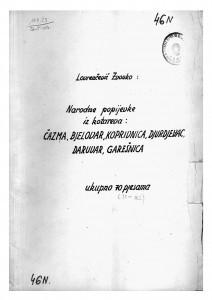 Narodne popijevke iz kotara: Čazma, Bjelovar, Koprivnica, Đurđevac, Daruvar, Garešnica, sv.II., 1950.