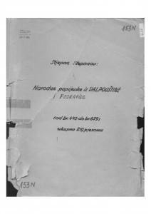 Narodne popijevke iz Valpovštine i Podravine, (ONŽO NZ 29 b, c), 1950.