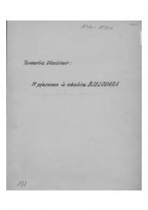 Jedanaest pjesama iz okolice Bjelovara 1953.